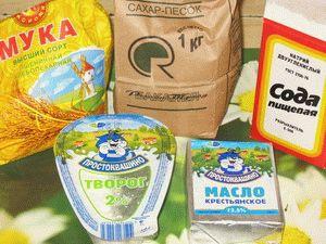 Ингредиенты для печенья из творога