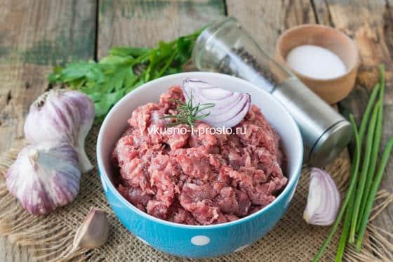 домашний фарш из свинины и говядины