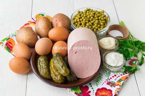 Состав зимнего салата с колбасой
