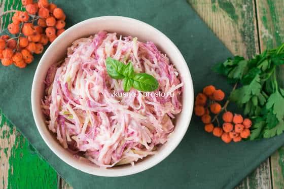 рецепт салат из редьки с майонезом и