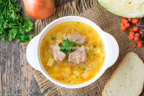 Рецепт простого мясного супа
