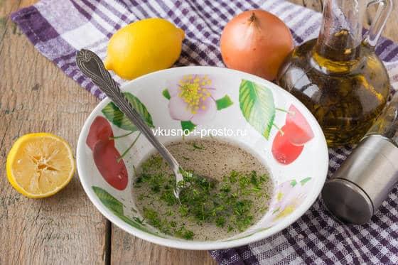 лимонный маринад для лука