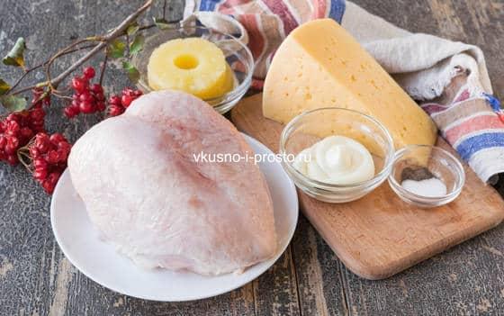 состав салата из курицы, ананасов и сыра