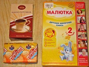 ингредиенты для конфет из детской смеси