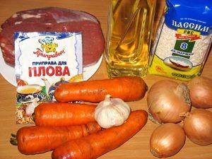 Ингредиенты для плова с говядиной