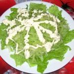 Редька с листьями салата