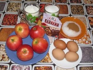 ингредиенты для простой шарлотки