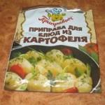 Картошка, запечённая в микроволновке