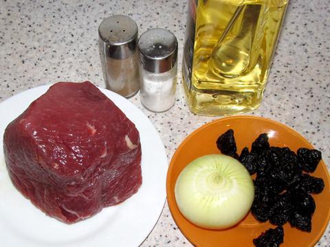 ингредиенты для говядины с черносливом