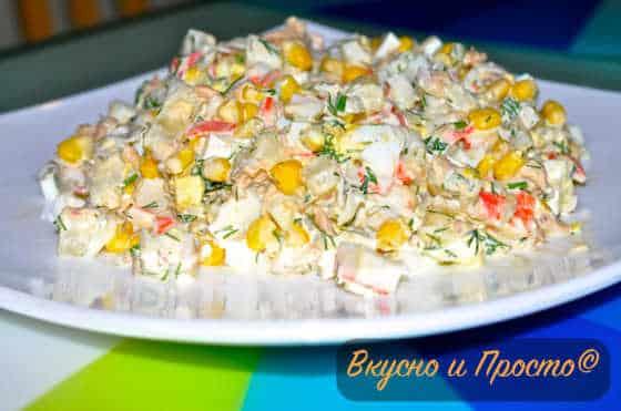 Простые праздничные салаты рецепты с ананасом 37