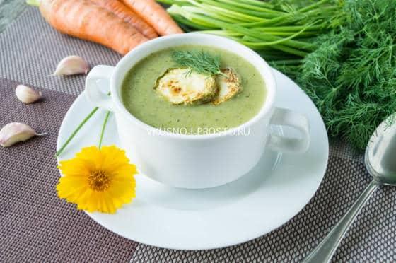 как сварить суп-пюре из кабачков
