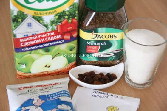 Бодрящий квас из яблочного сока и кофе всего за 10 минут