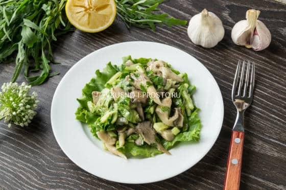 рецепты с вешенками рецепты с фото простые и вкусные