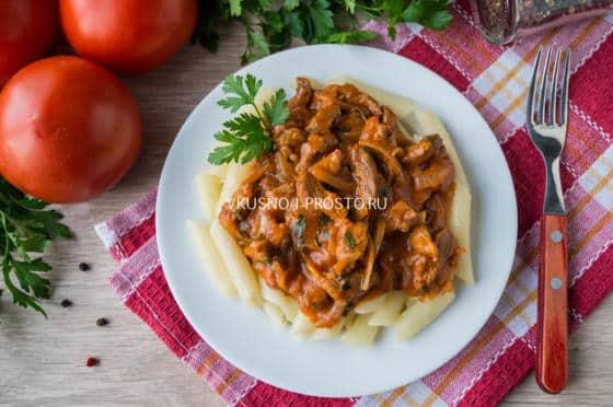как приготовить сливочно томатную подливу рецепты с фото