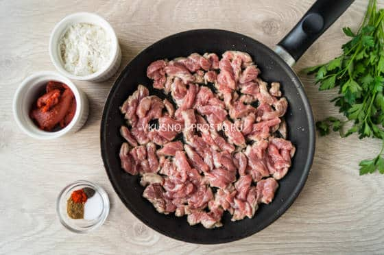 Как можно сделать подливу из мясо 702