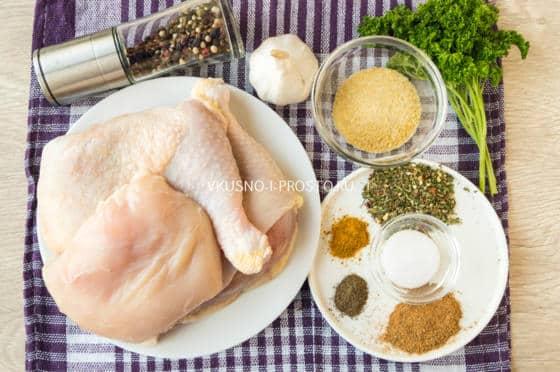 ветчина из курицы в духовке рецепт с фото