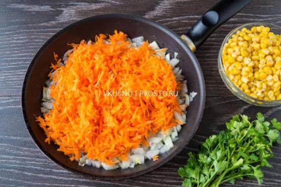 Рис с голенью и кукурузой в духовке рецепт с пошагово