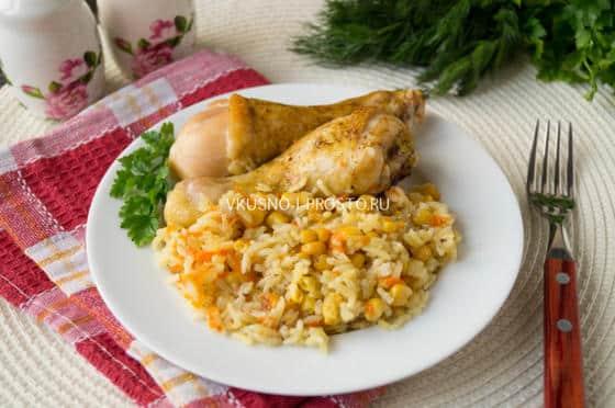 голени с рисом и кукурузой в духовке рецепт
