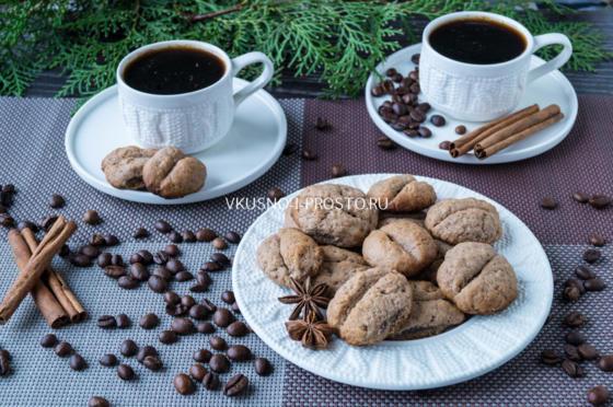 Видео кофейное печенье рецепт 10