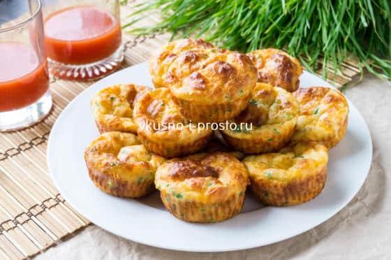 готовые сырные кексы
