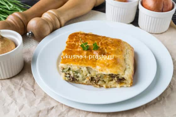 Пирог куриный с яйцом из слоеного теста