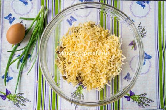 добавляем тертый сыр
