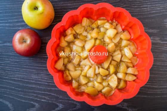 добавляем яблоки