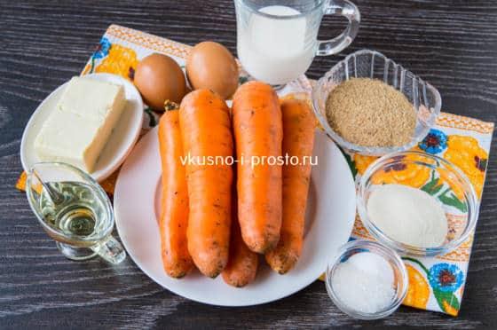ингредиенты для котлет из моркови