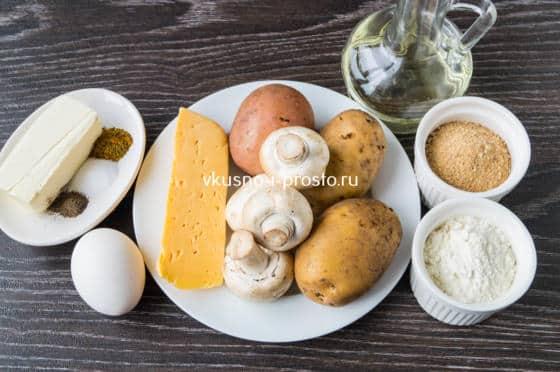 ингредиенты для крокетов