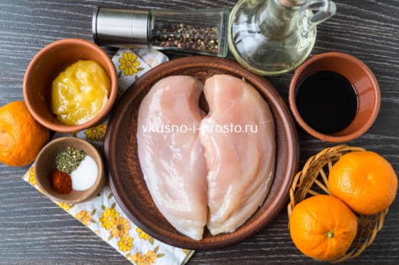ингредиенты для курицы с мандаринами