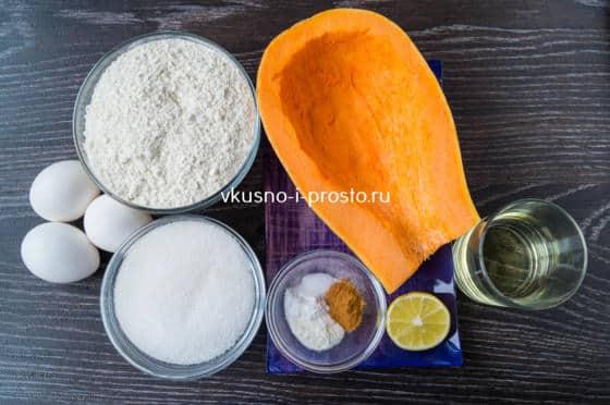 ингредиенты для тыквенного пирога