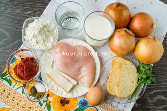 ингредиенты для фаршированного лука