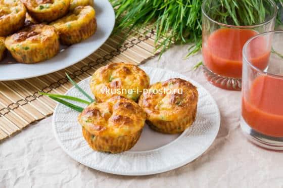 кексы с твердым сыром