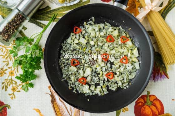 Как сделать пищу острее