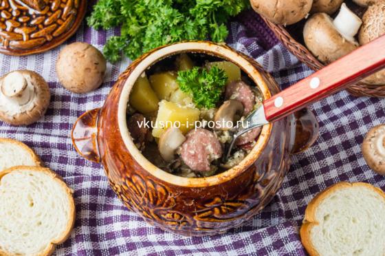 охотничьи колбаски с овощами
