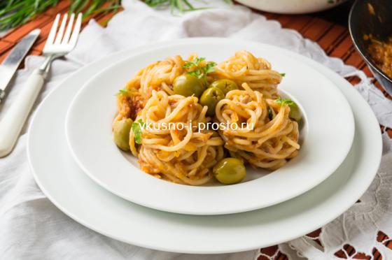 паста с оливками и тунцом