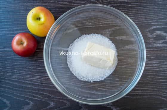 смешиваем сахар и масло
