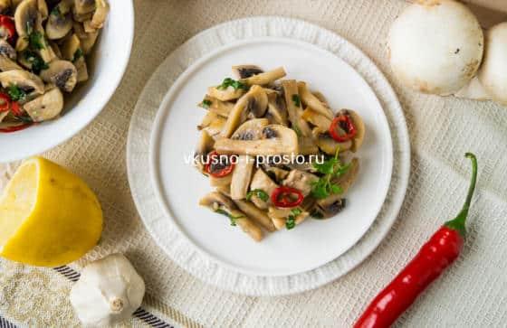 готовый постный салат