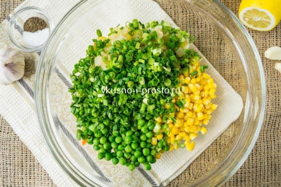 добавляем зелень