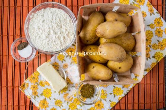ингредиенты для картофельных лепешек