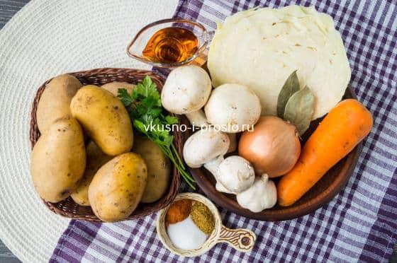 ингредиенты для картофеля в рукаве
