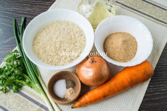 ингредиенты для рисовых котлет