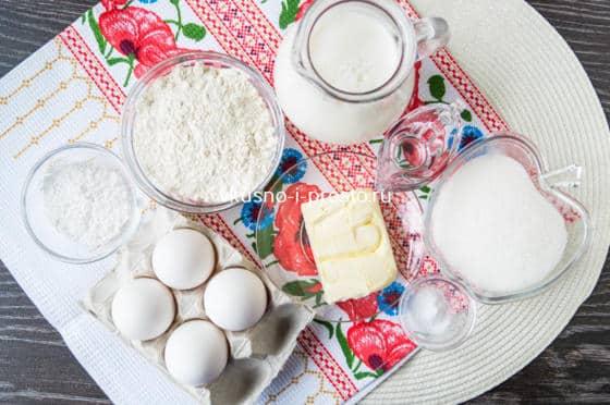 ингредиенты для умного пирога
