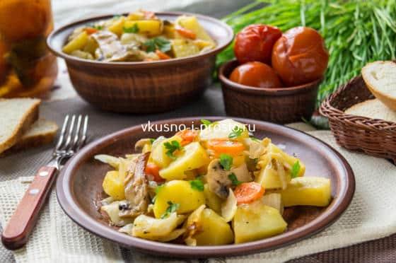 картофель с капустой в рукаве