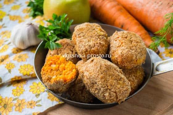 морковные котлеты с яблоком