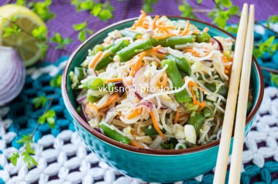 постный салат с лапшой