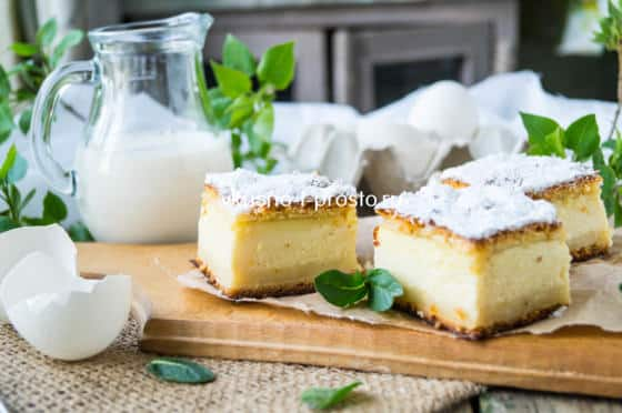 умный пирог с кремом
