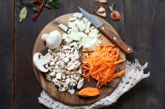 Режем овощи и грибы