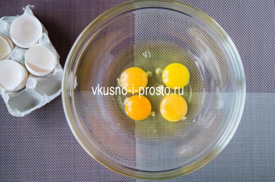 вбиваем в пиалу яйца