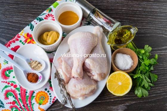 ингредиенты для курицы в маринаде